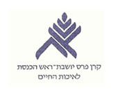 The Knesset Award for Quality of Life